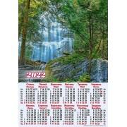 Календар-плакат, А2, на 2022 рік (Водоспад) - А2-12