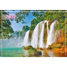 Календар квартальний настінний на 2022 рік Б.ЭК-04