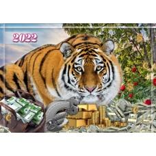 Календар квартальний настінний на 2022 рік Б.ЭК-06