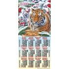 Календар-плакат третинка на 2022 рік ТР-01