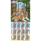 Календар-плакат третинка на 2022 рік ТР-02