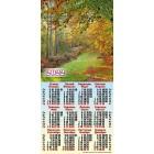 Календар-плакат третинка на 2022 рік ТР-05