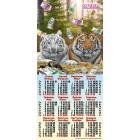 Календар-плакат третинка на 2022 рік ТР-07
