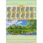 Календар-палатка на 2022 рік (стійка) КП-01
