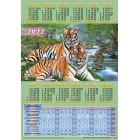 Табель-календар на 2022 (формат А4) ТК-05