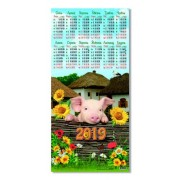 Календарь-плакат В2 на 2019 год - Фоліо Плюс № 658