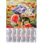 Календарь-плакат на 2019 год А2-07