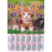 Календарь-плакат на 2019 год А2-08