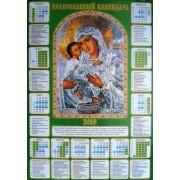 """Календарь-плакат православный 2019 """"Владимирская"""" АПР-03"""