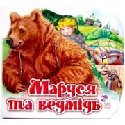 "Книга картонна ""Маруся та ведмідь"" (вирубка), Ранок 219269-485 (укр.)"