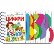 """Перші кроки """"Цифри"""" (книжка картонна на спіралі 210х135 мм), Ранок К410002У-268 (укр.)"""