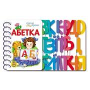 """Книга картонна """"Абетка"""" (спіраль, 210х135 мм), Ранок 221003-266 (укр.)"""