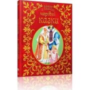 """Книга """"Чарівні казки"""" (тв. обкл., 96 ст., 16,5х22 см) - Талант 1863-94"""
