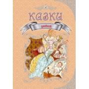"""Книга """"Улюблені казки"""" (тв. обкл. """"сендвіч"""", 224 ст., 20,5х29,5 см) - Талант 0022-109"""