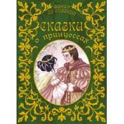 "Книга ""Сказки о принцессах"" (тв. обл., 96 стр., 16,5х22 см) - Талант 1894-95"