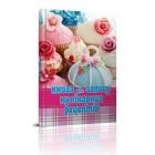"""""""Книга для запису кулінарних рецептів"""" (тв. обкл., 112 ст.) - Талант 1568-04-8"""