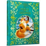 """Книга """"Казки рудої лисички"""" (тв. обкл., 96 ст., 16,5х22 см) - Талант-153"""