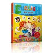 """Книга """"English для дітей"""" Завтра в школу (тв. обкл., 64 ст., 16,8х22 см) - Талант 1801-189"""
