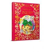 "Книга ""Казки для малят"" (тв. обкл., 96 ст., 16,5х22 см) - Талант 2477-196"