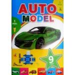 """Книга """"AUTOMODEL"""" (вырезалка """"модель авто"""" карт. обл., 9 моделей, 21х30 см, рус. и укр.) - Талант 2439-148"""