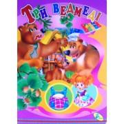"""""""Три ведмеді"""" (Книга картонна А5, 8 стор.), Кредо 95 766 (укр.)"""