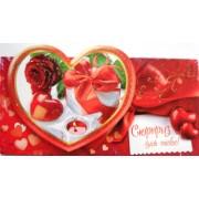 """Конверт-валентинка для грошей """"Сюрприз для тебе!"""" -  КП-ДВГ-14-02"""