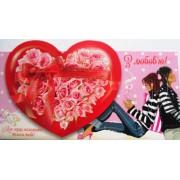 """Конверт-валентинка для грошей """"З любов'ю!"""" -  КП-ДВГ-14-07"""