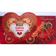 """Конверт-валентинка для грошей """"Сердечні вітання!"""" -  КП-ДВТС-14-07"""