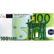 Конверт для грошей (без тексту) - Экспресс Удачи KNV-00193N