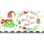 """Конверт для денег """"С Новым Годом и Рождеством!"""" - Экспресс Удачи KNV-00040R"""