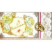 """Конверт для грошей """"З Весіллям!"""" - Экспресс Удачи KNV-00109U"""