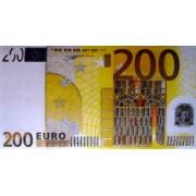 Конверт для грошей (без тексту) - Экспресс Удачи KNV-00194N