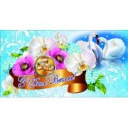 """Конверт для грошей """"З Днем Весілля!"""" - ТМ """"Экспресс Удачи"""" KNV-00243U"""