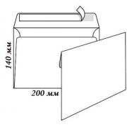 Конверт почтовый Е6 (140х200 мм), самоклеющийся с отрывной лентой, белый, 80 г/м2