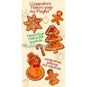 """Конверт для грошей """"Щасливого Нового Року та Різдва!"""" - Эдельвейс КВ-353у"""