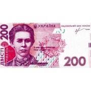 Конверт для грошей (без тексту) - Эдельвейс КВ-214