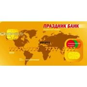 """Конверт для денег """"Праздник БАНК!"""" - Эдельвейс КВ-381"""