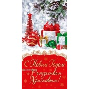 """Конверт для денег """"С Новым Годом и Рождеством Христовым!"""" - Эдельвейс КВ-1105"""