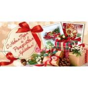 """Конверт для денег """"С Новым Годом и Рождеством Христовым!"""" - Эдельвейс КВ-1108"""