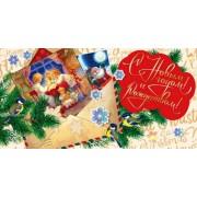 """Конверт для денег """"С Новым Годом и Рождеством!"""" - Эдельвейс КВ-1109"""