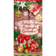 """Конверт для денег """"С Новым Годом! С Рождеством Христовым!"""" - Эдельвейс КВ-1112"""