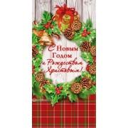 """Конверт для денег """"С Новым Годом и Рождеством Христовым!"""" - Эдельвейс КВ-1117"""