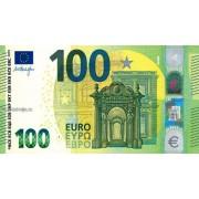Конверт для грошей - Едельвейс КМ-233 (без тексту)