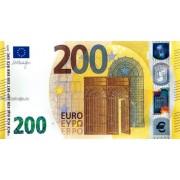 Конверт для грошей - Едельвейс КМ-235 (без тексту)