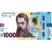 Конверт для грошей - Едельвейс КМ-237 (без тексту)