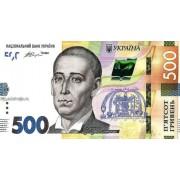 Конверт для грошей - Едельвейс КМ-238 (без тексту)