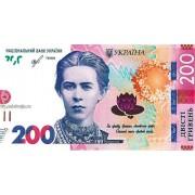 Конверт для грошей - Едельвейс КМ-239 (без тексту)