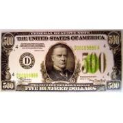 Конверт для грошей - Едельвейс КМ-228 (без тексту)