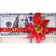 Конверт для грошей - Едельвейс КМ-229 (без тексту)