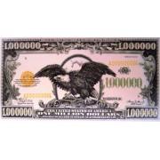 Конверт для грошей - Едельвейс КМ-230 (без тексту)